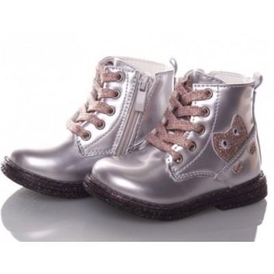 Ботинки С.Луч