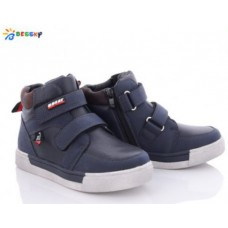 Ботинки Bessky