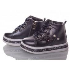 Ботинки BBT